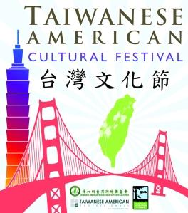TaiwaneseFestival